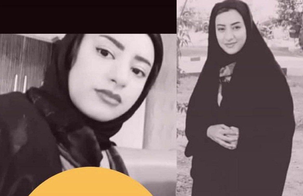قتل ناموسی مبینا سوری