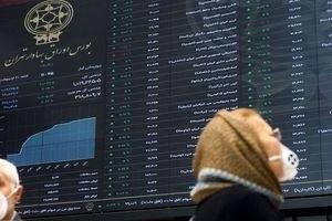 فوری: نمادهای تاثیرگذار در بورس امروز