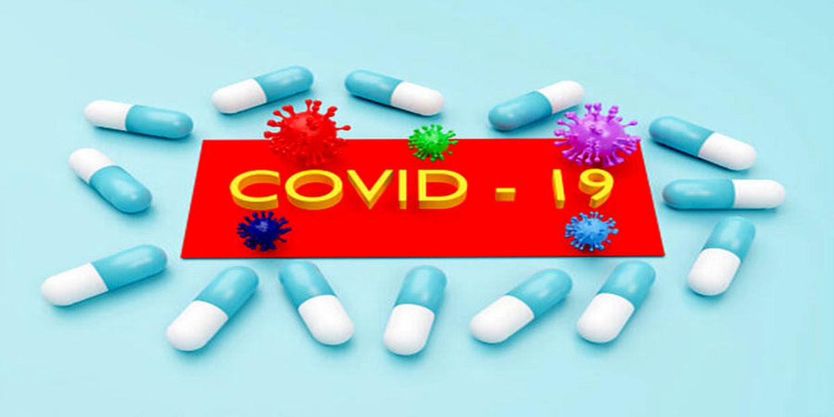 درمان کرونا با داروی ارزان قیمت  معرفی دارو