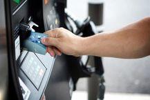فوری: سهمیه بنزین مهر امشب واریز می شود