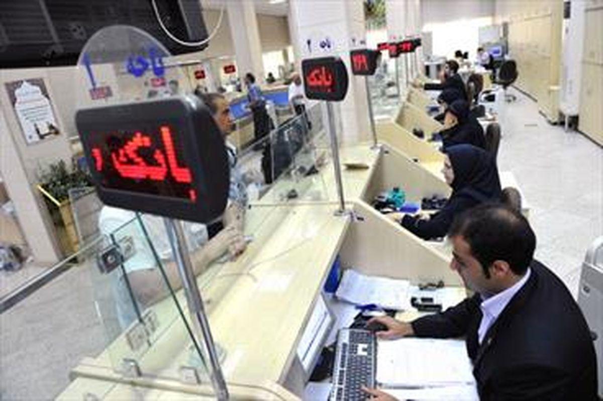 بازگشایی ادارات تعیین تکلیف شد