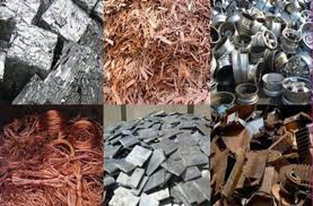 قیمت فلزات غیرآهنی امروز 29 مرداد 1400 + لیست قیمت
