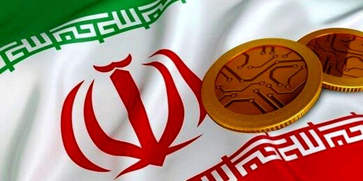 ارز رمزها در ایران به رسمیت شناخته می شوند؟