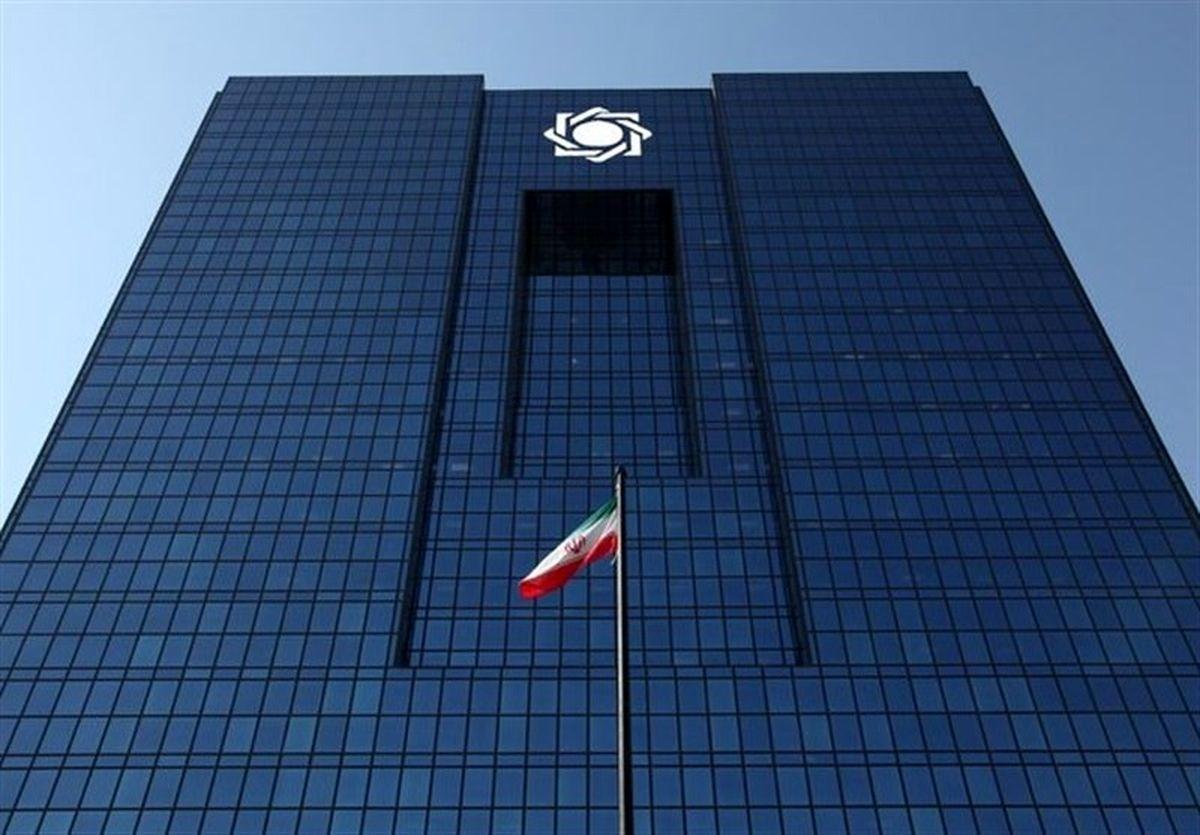 انتخاب رئیس کل بانک مرکزی جدید گامی در سوی خلق نقدینگی