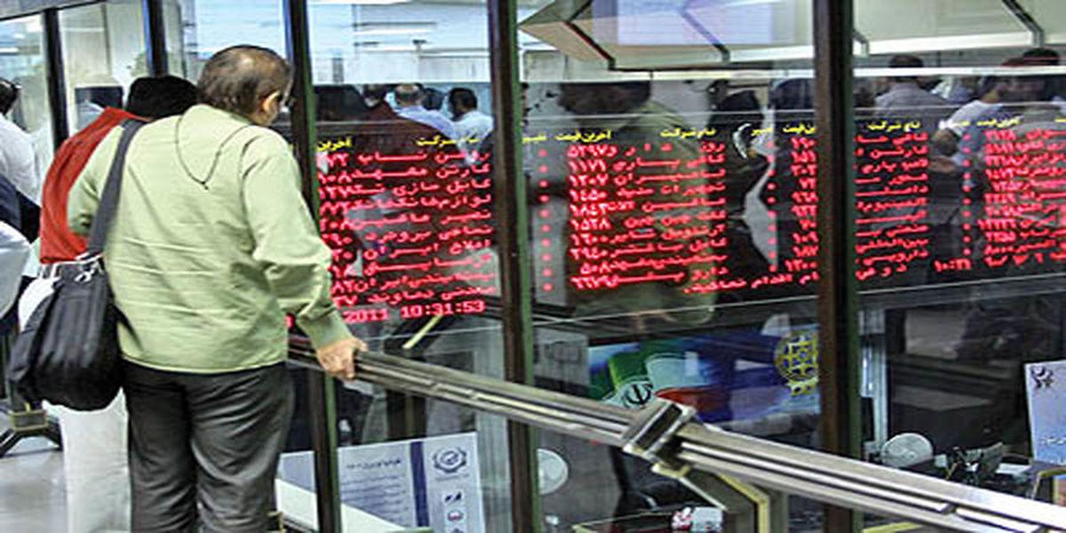 شوک بزرگ به سهامداران بورسی