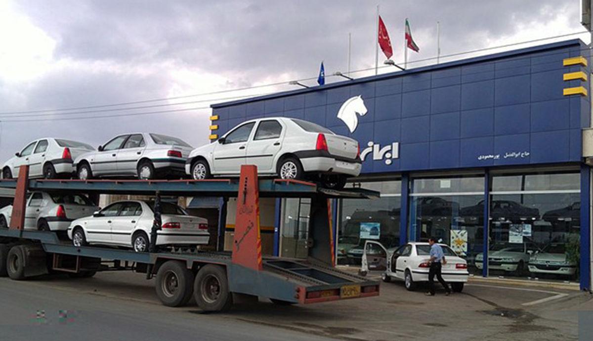 فروش فوری ایران خودرو آغاز شد| قیمت مناسب خودرو در فروش فوری