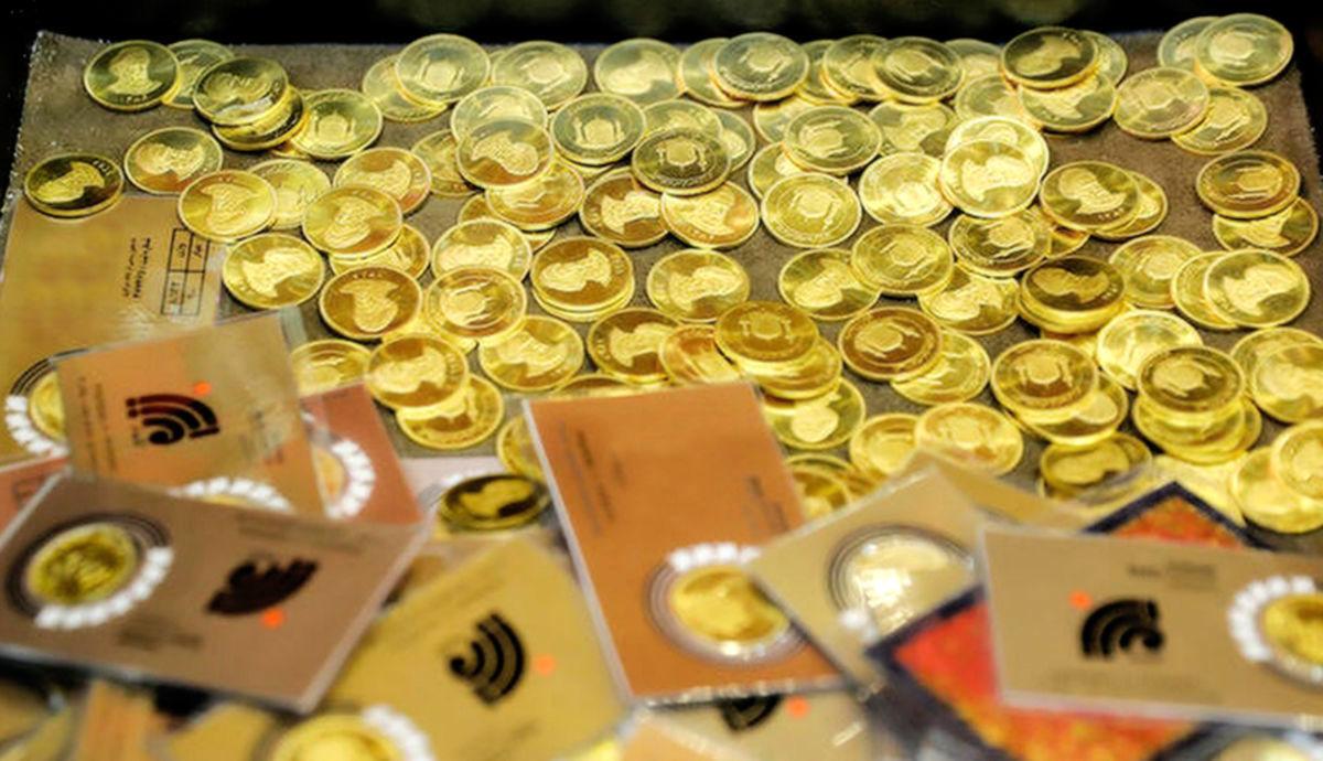 قیمت سکه امروز 21 مهر 1400| سکه امامی باز هم ارزان شد