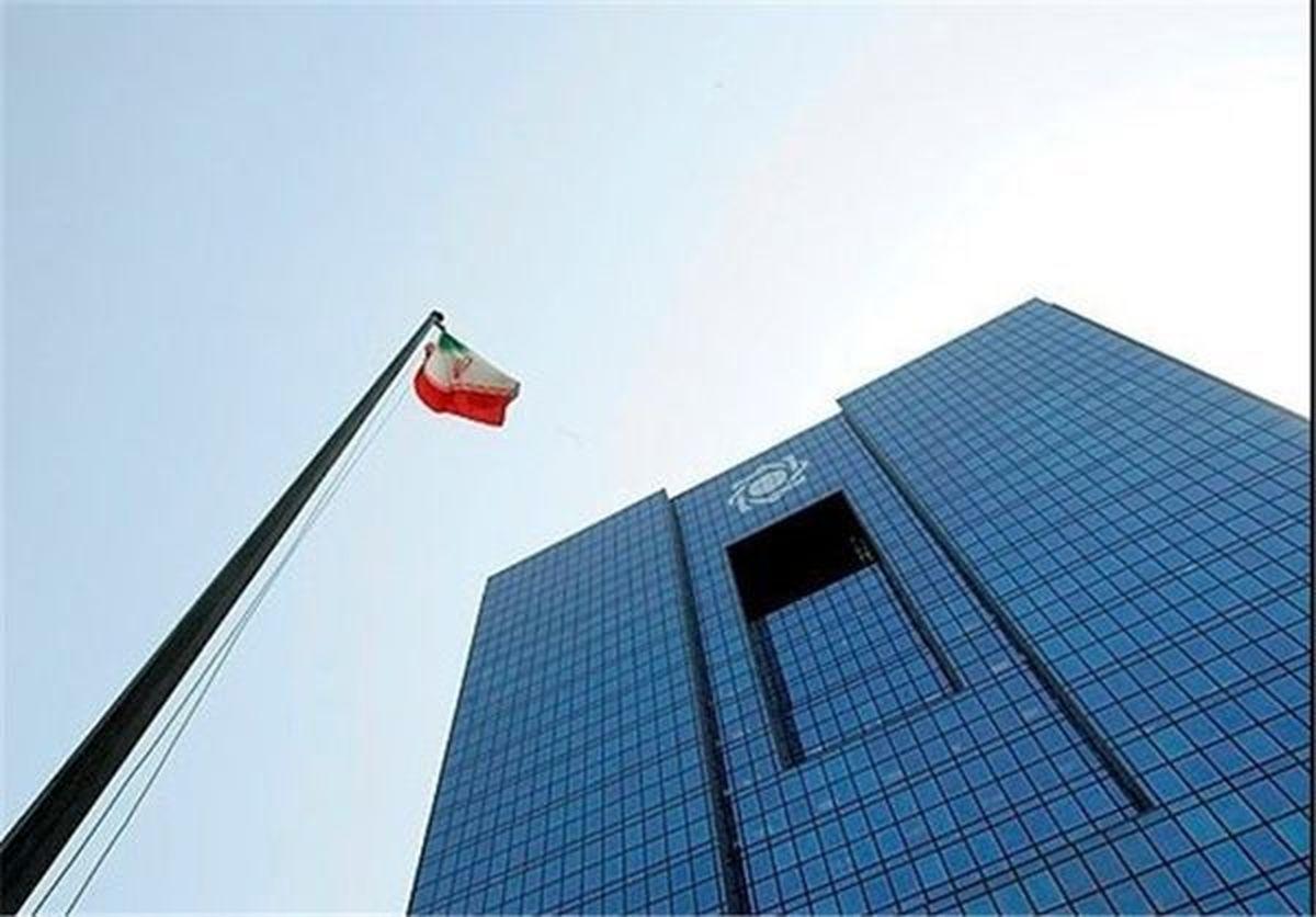 اخبار روز: ارز دیجیتال ایرانی در راه است| مشخصات و قیمت ارز رمز ایرانی