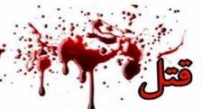 فوری: شوگر مامی لاهیجانی به قتل رسید