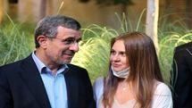 واکنش جنجالی محافظ احمدینژاد به یک خانم!