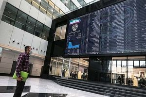 اخبار بورس: افزایش سرمایه شرکت ها در بورس| معرفی نمادهای پرسود