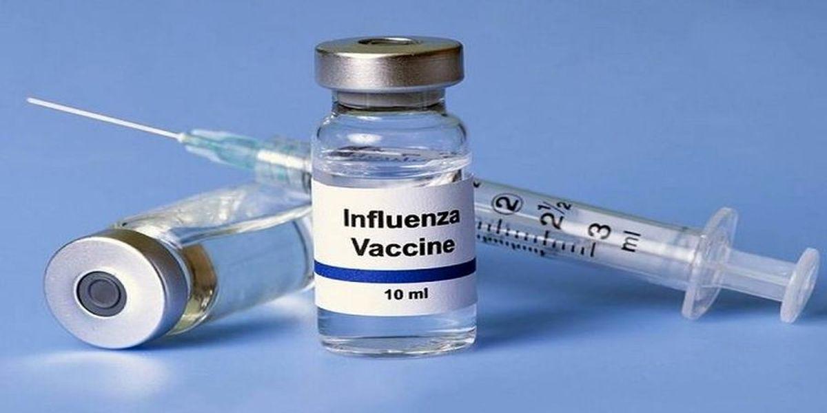 فوری قیمت های عجیب و غریب واکسن آنفلوآنزا